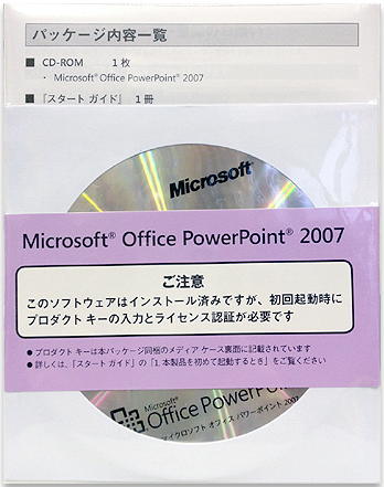 Office PowerPoint 2007 (DSP/OEM)
