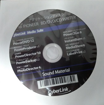 CyberLink Media Suite (BD/DVD/CD WRITER) fot PIONEER OEM