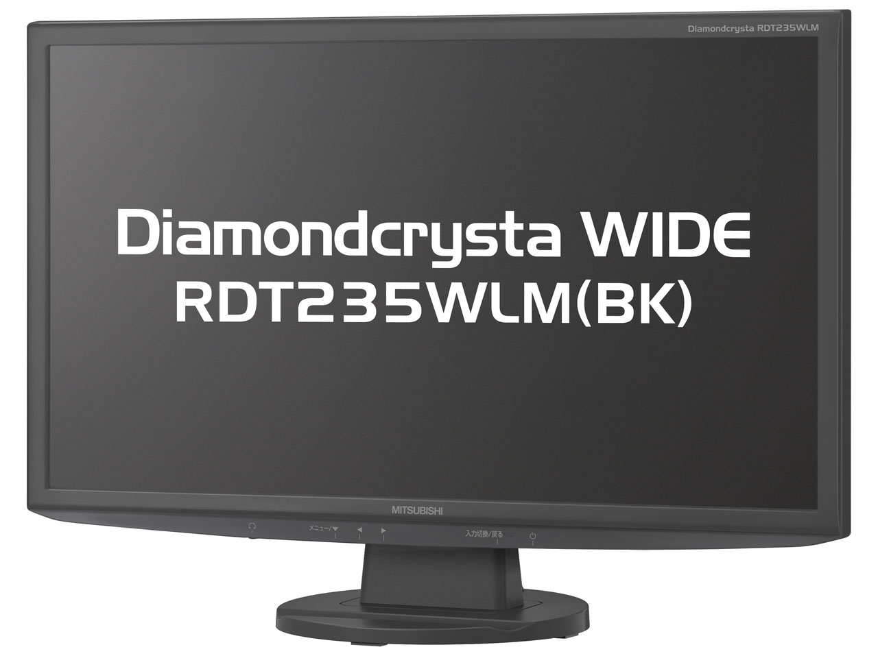 Diamondcrysta WIDE RDT235WLM(BK) [23インチ ブラック] /中古